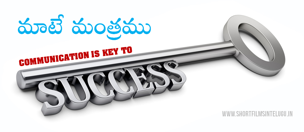 COMMUNICATION IS KEY TO SUCCESS in Telugu By Suzanne Suzi
