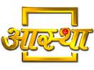 Aastha TV Logo