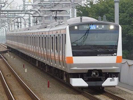 中央線 中央特快 東京行き E233系