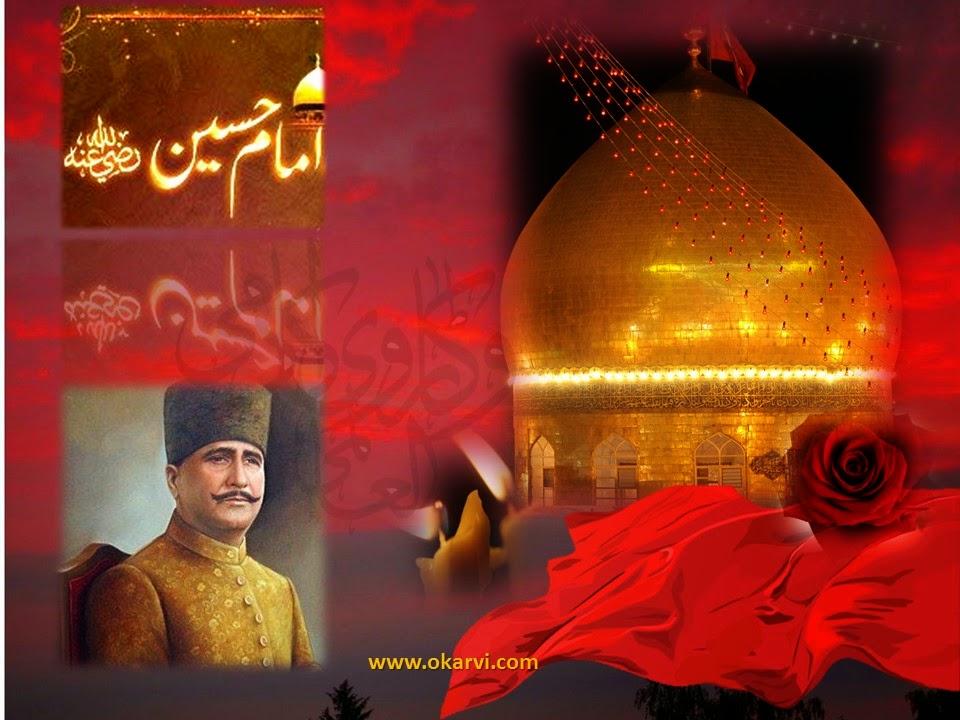 allamah iqbal about hazrat imaam husaien allama kokab noorani okarvi