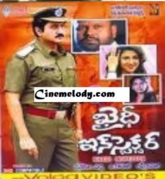 Khaidi Inspector Telugu Mp3 Songs Free  Download 1995