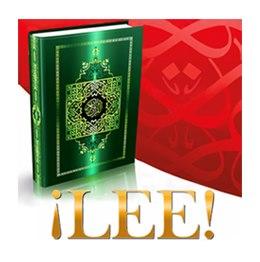 مشروع اقرأ القرآن: حملة إسبانية لتوزيع القرآن المترجم على الإسبان بالمجان PROYECTO CORÁN ¡LEE!