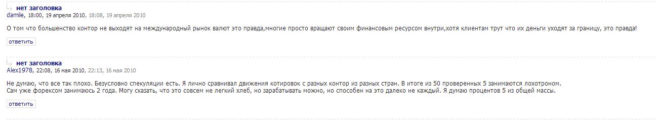Кредитный брокер саратов отзывы туристов 1