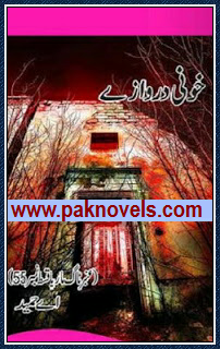 Khooni-Darwazay Urdu Novel by A Hameed