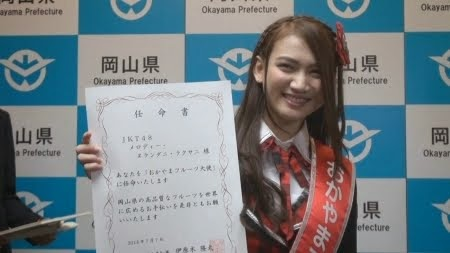 Melody JKT48 Kembali Terpilih Menjadi Duta Buah Okayama di Jepang