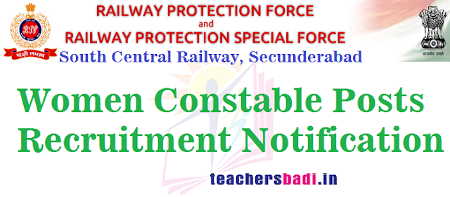 Women Constables,RPF RPSF,South Central Railway Secunderabad