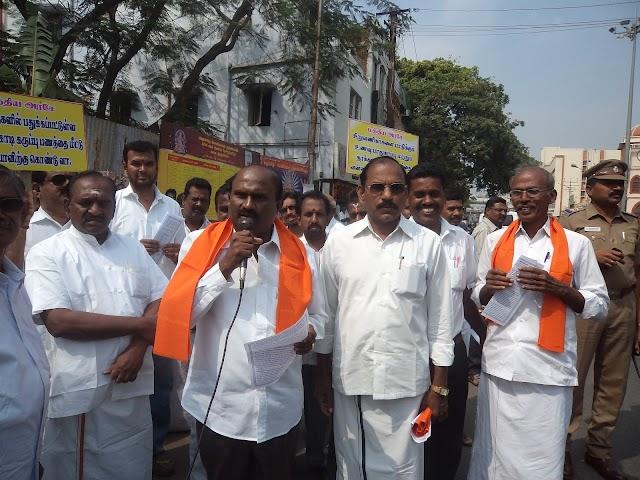 Swadeshi Awareness Yathra in Tamilnadu