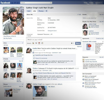 Gabbar Singh Profile on Facebook