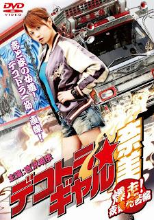 Deco Truck Gal Nami 2 (2010)
