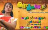 Bommalattam 03-07-2015 – Sun Tv Serial