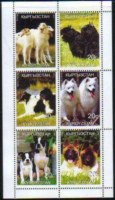 1999年キルギスタン共和国 ボルゾイ フレミッシュ・キャトル・ドッグ ボーダー・コリー サモエド ボストン・テリア 秋田犬の切手シート