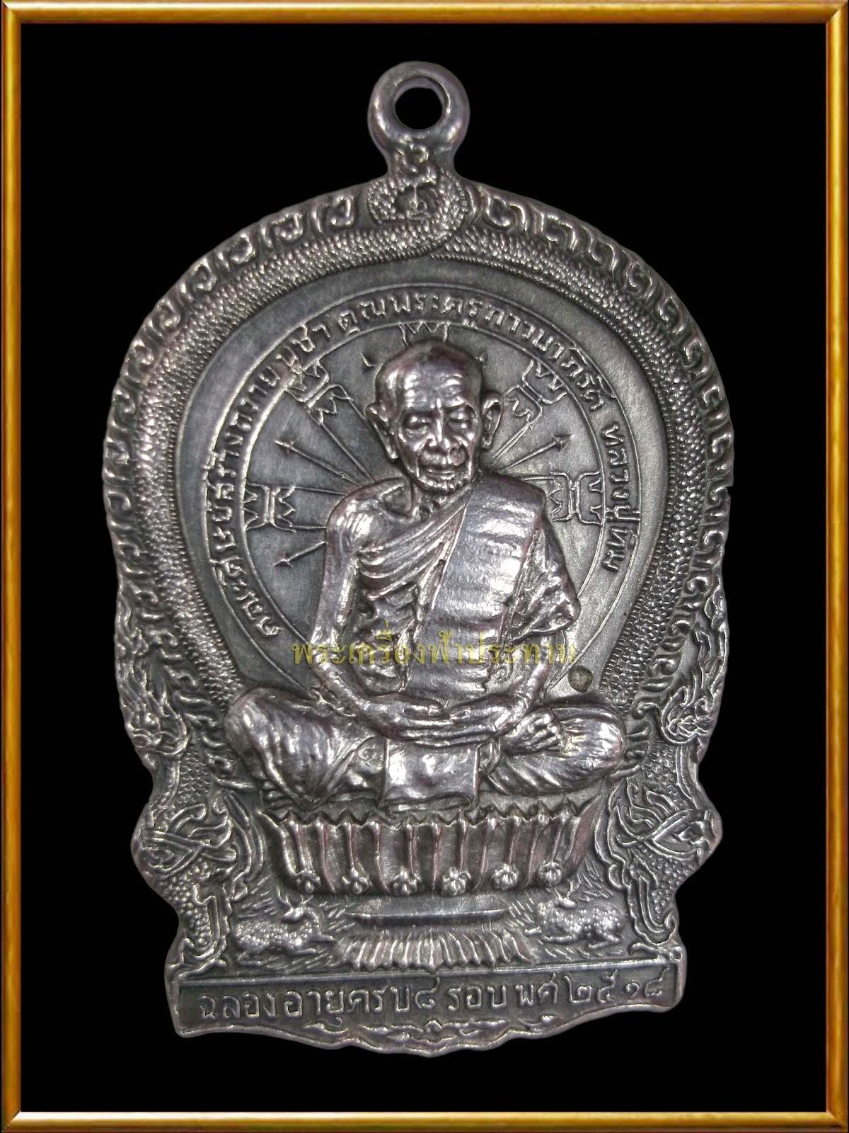 http://tubtimthong-amulet.blogspot.com/2014/10/18.html