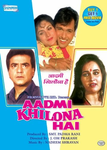 Aadmi Khilona Hai Movie Mp3 Full Song Mp3