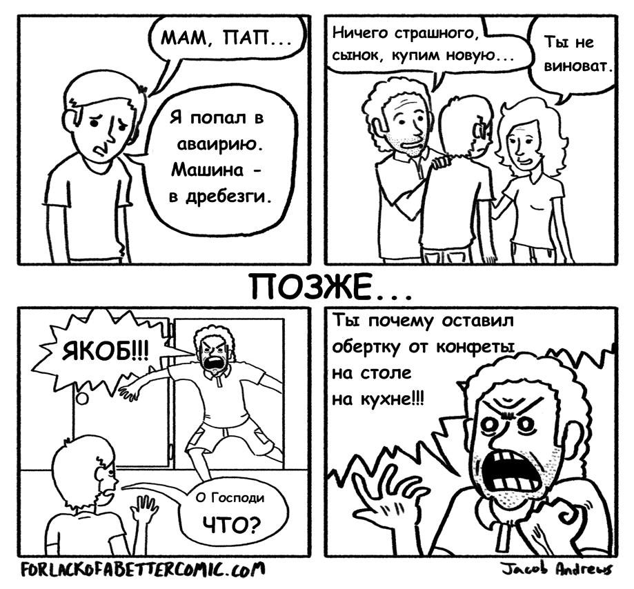Волосатая пизда видео русское порно на Ebalka.NET