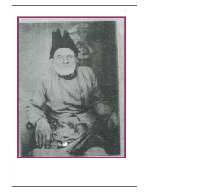 Dewan-e-Ghalib Poetry Book