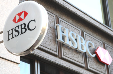 Lowongan Kerja 2013 Terbaru 2013 Bank HSBC - S1 Semua Jurusan