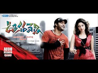 Oosaravelli Wallpapers, Oosaravelli Posters, Oosaravelli Movie Posters, Oosaravelli Movie Stills, Oosaravelli Audio Posters