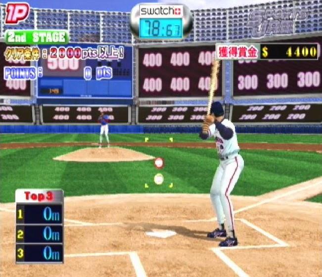 Sports Jam Baseball