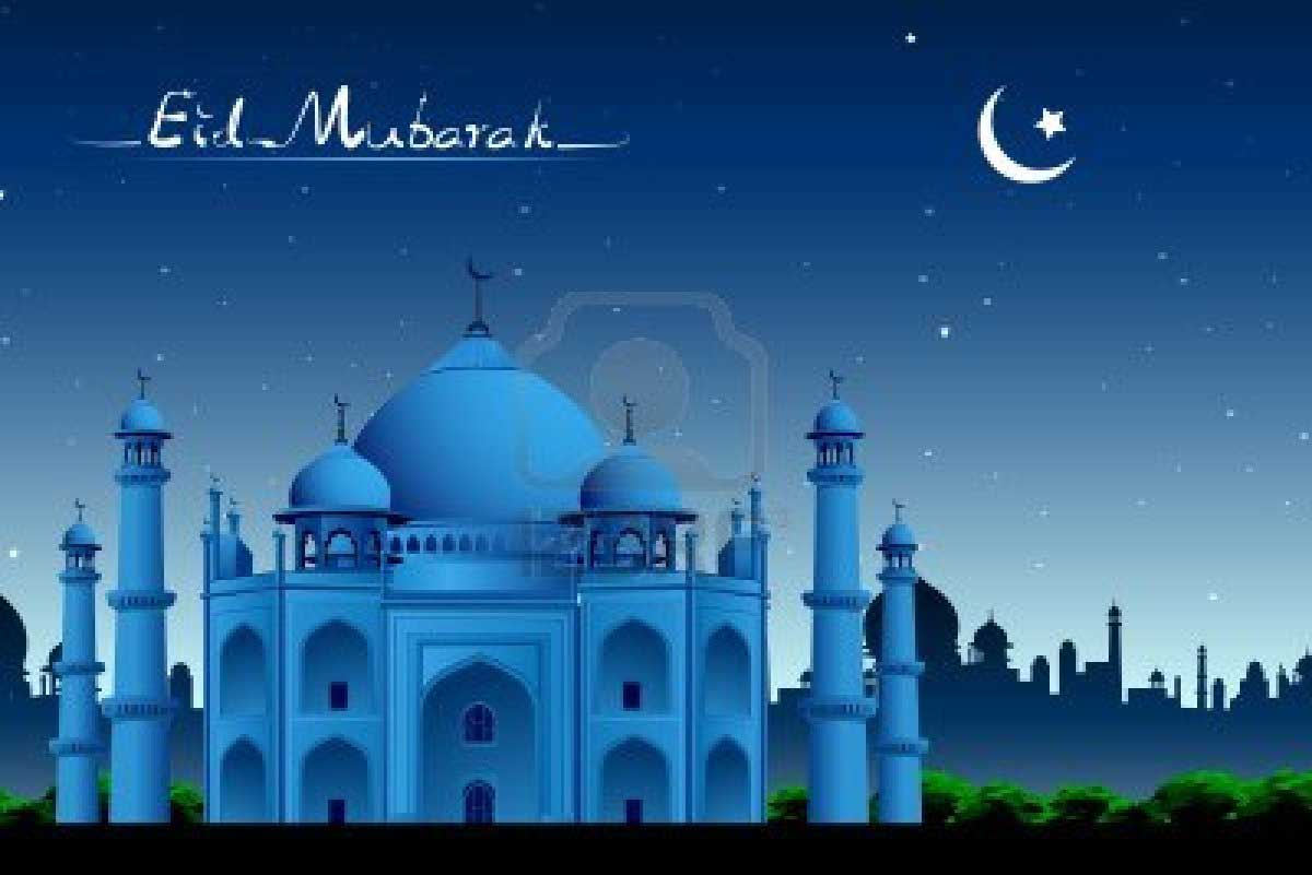 Hd Wallpapers 3d Eid Cards 2013