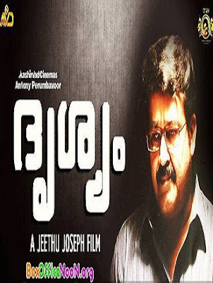 drishyam malayalam movie,stills,drishyam movie poster,