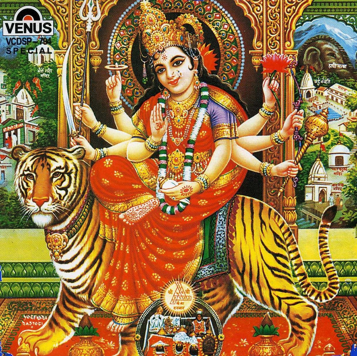 Lakshmi Devi Wallpapers HD
