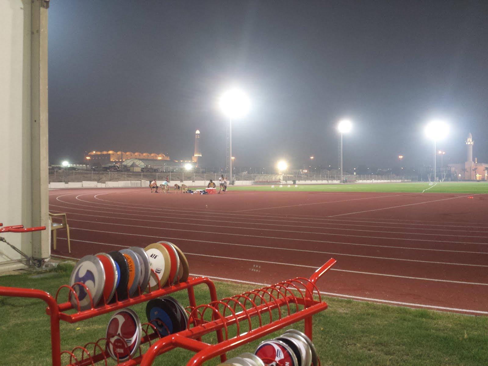 Doha Daze