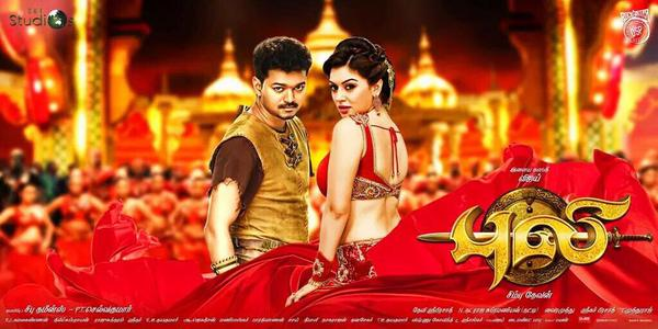 Vijay's Tamil Movie Puli Latest HQ Posters