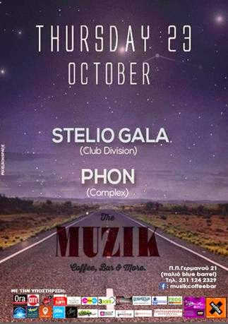 stelio-gala-club-division-phon-complex-musik-cafe-bar