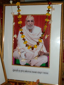 Sri Vyasa Puja in Face Book grup