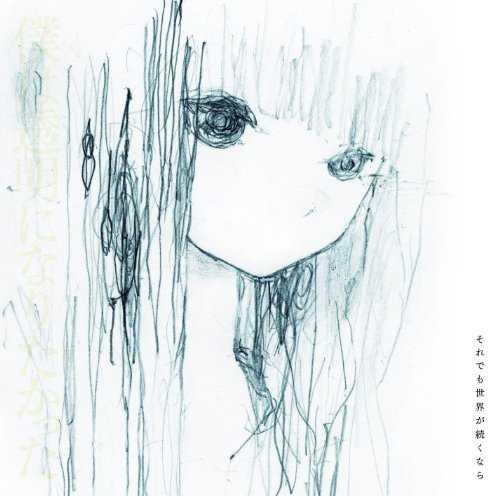 [Album] それでも世界が続くなら – 僕は透明になりたかった (2015.05.13/MP3/RAR)