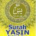 MENGHADIAHKAN AL-FATIHAH KEPADA SI MATI : APA KATA IMAM AL-SYAFI'I?