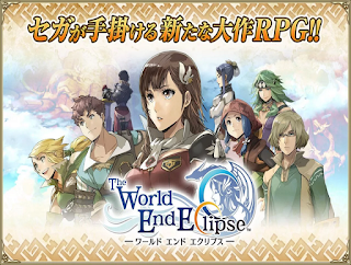 The World End Eclipse Apk