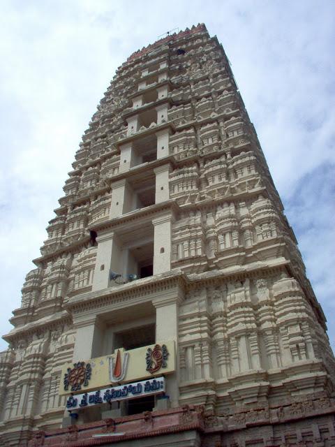 Sri+lakshmi+narasimha+swamy+photos