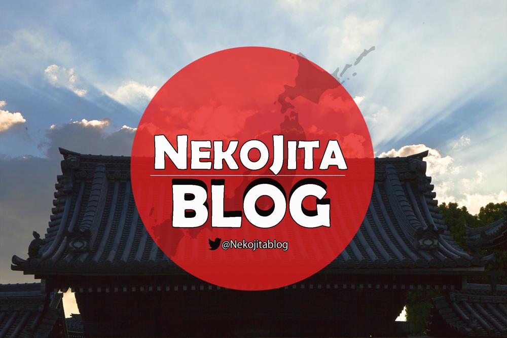 NekoJitaBlog