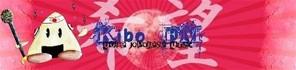 KIbo FM