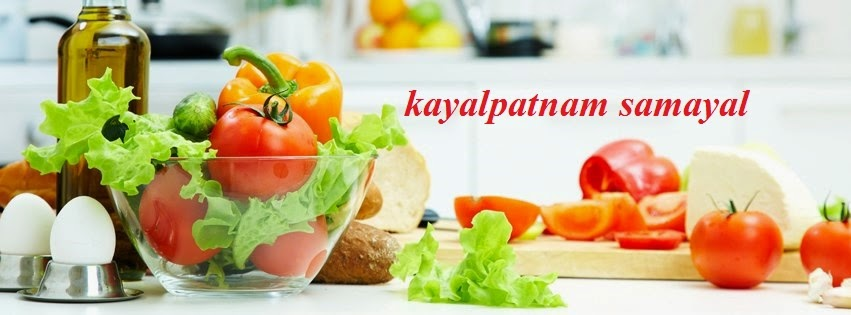 KayalSamayal