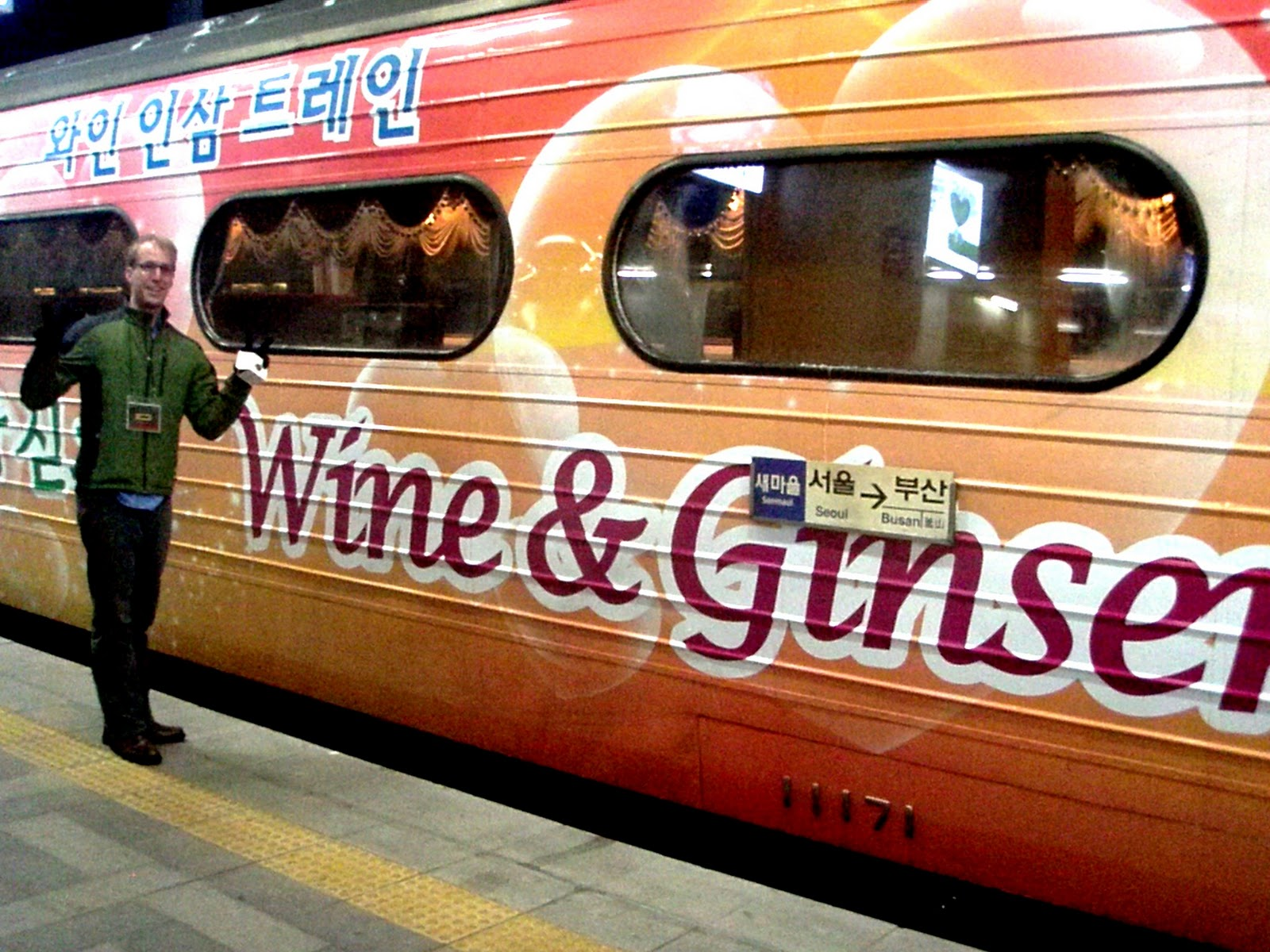the korea wine train a photo essay gone seoul searching here are some of my favorite photos from the korea wine train if you are living in korea or are taking a trip this is an excellent all day adventure to
