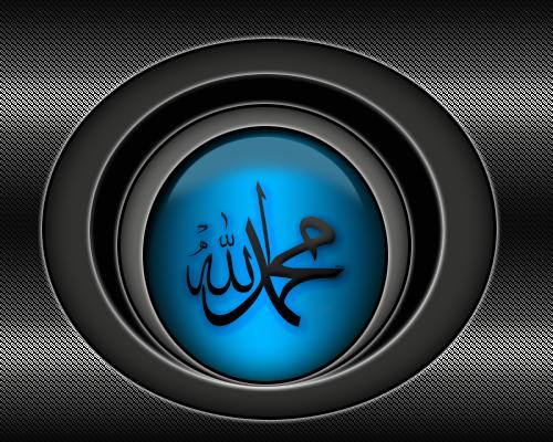 [Resim: Muhammed-ve-Allah-Yazili-button-tasarim-acikmavi.png]