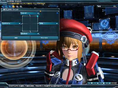 Phantasy Star Online 2 - Eye Version 4