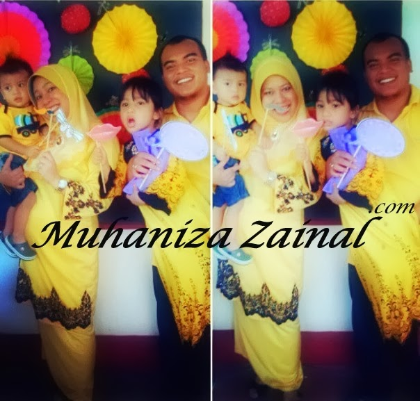 Muhaniza Zainal ~ My Beautiful Journey