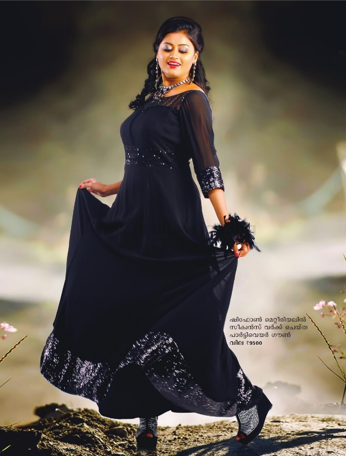 Bollywood sex hot photoshoot Shruti Hassan - YouTube