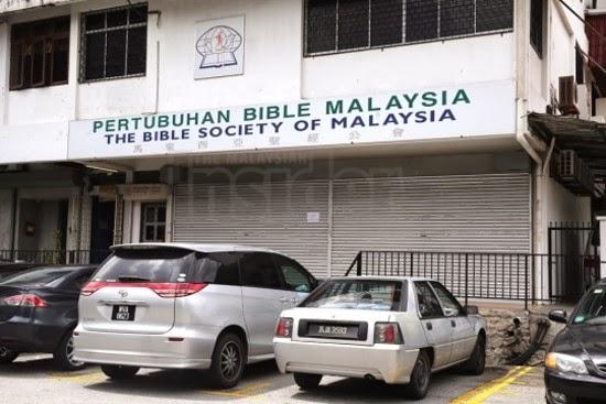 Persatuan Bible Malaysia