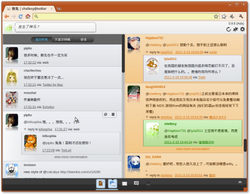 Hotot For Chrome: Desktop Twitter app