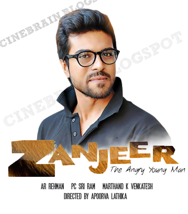 Ram charan hindi dubbed movies list -