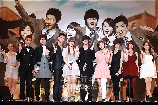 Dream High Dh1