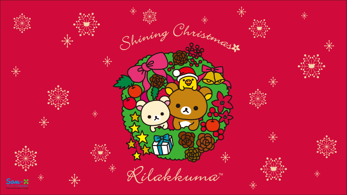 I love Kawaii: Rilakkuma Wallpaper : Shining Christmas