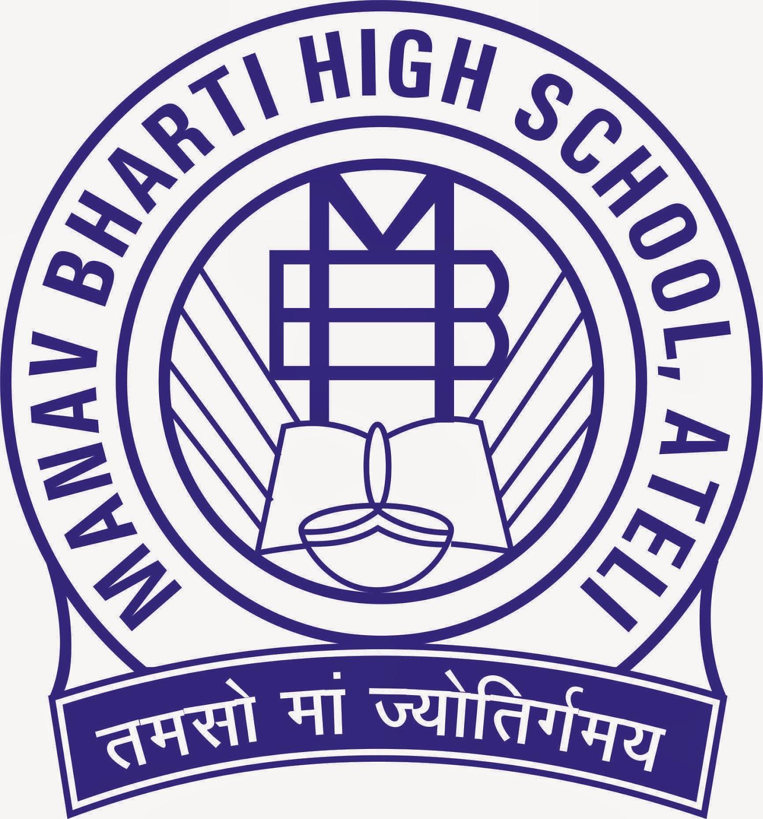 manav bharti group of institute