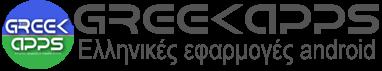 Ελληνικές Εφαρμογές και Παιχνίδια Android - Greekapps