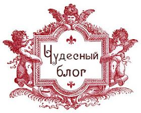 Наградка от Танюши