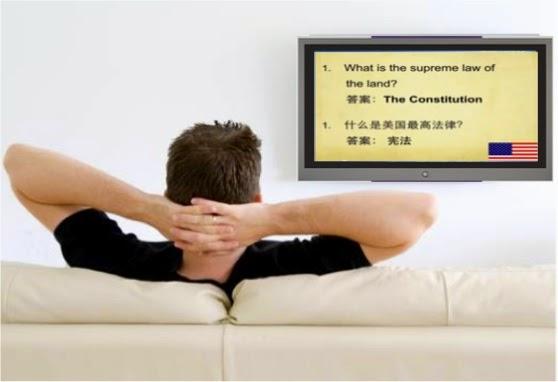 看电视学习美国公民入籍试题